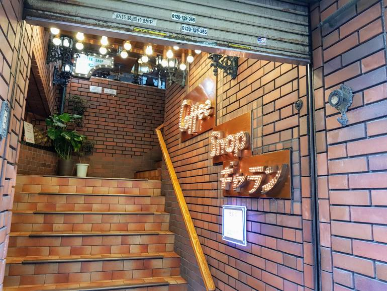Coffee Shop Gallant steps
