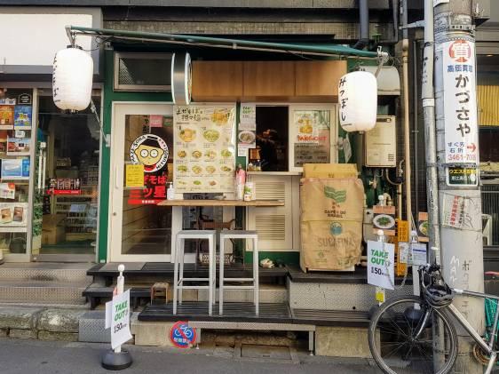 Maze-soba Mitsuboshi