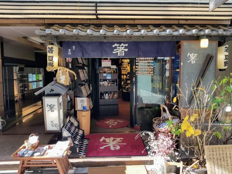 Natsuno Chopstick store Ginza