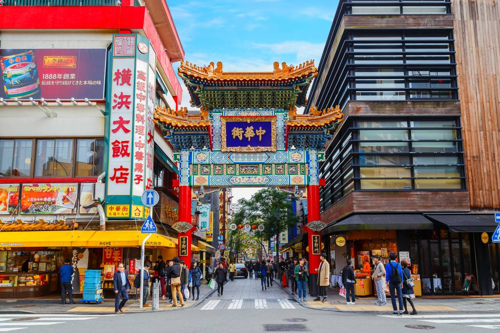 Yokohama Chinatown entrance