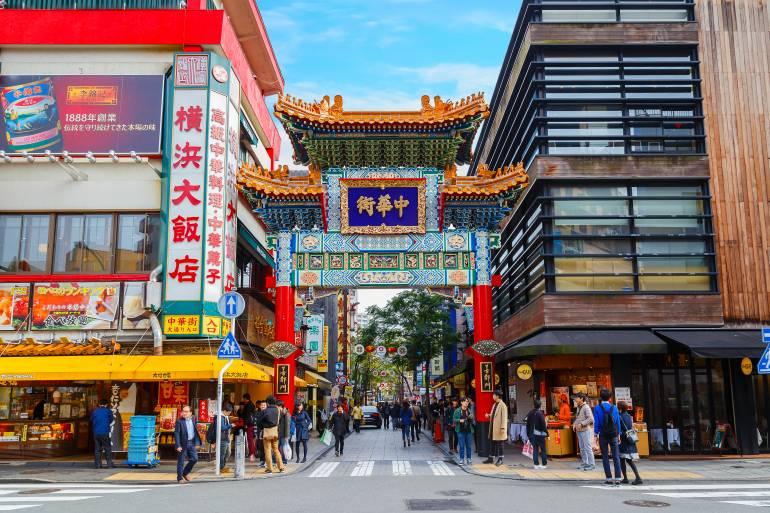 Yokohama Chinatown entrance