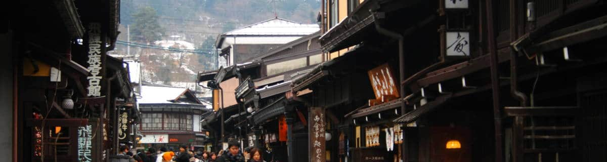 2-Day Takayama Train & Hotel Package (Round Trip from Tokyo)