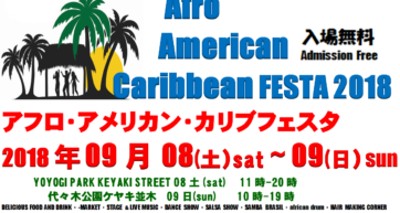Grandprix Africa Festa