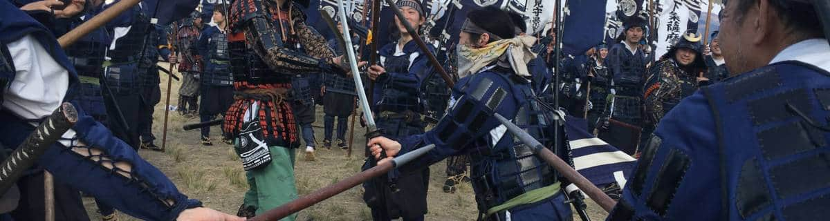 Samurai for a Day: Fuefuki's Battle of Kawanakajima Reenactment