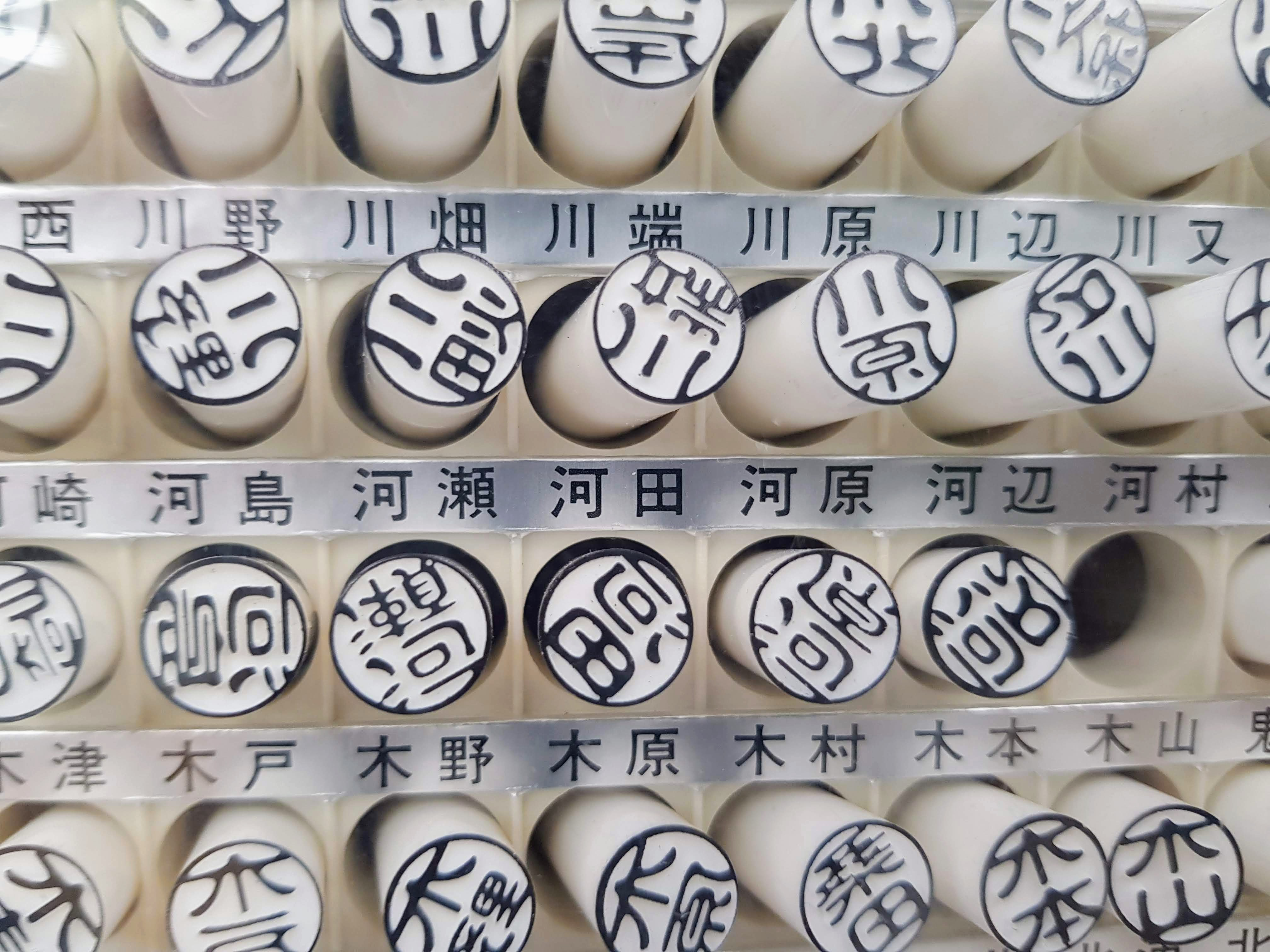 wooden stamp stamp chinese dragon symbol