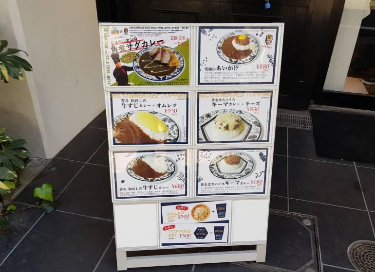 The Menu at Curry Shop Inoue Chimpanzee