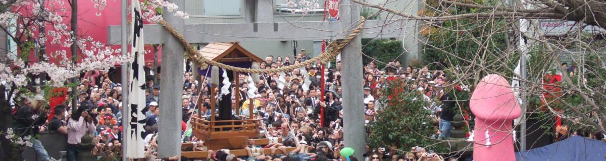 Tokyo Events This Week: The Kanamara Penis Festival and Sakura Cont'd