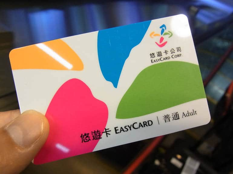 Easy Card, Taipei, Taiwan