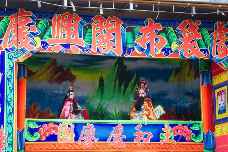 Taiwan Puppet Theater