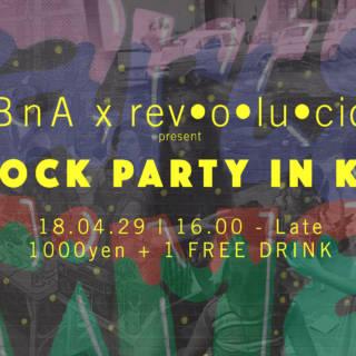 NY BLock Party