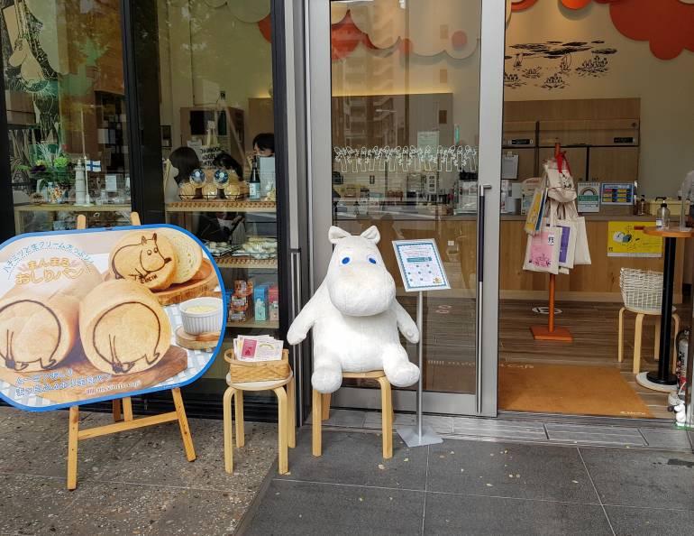 Moomin Cafe entrance