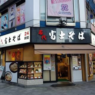 Nadai Fuji Soba Electric Town