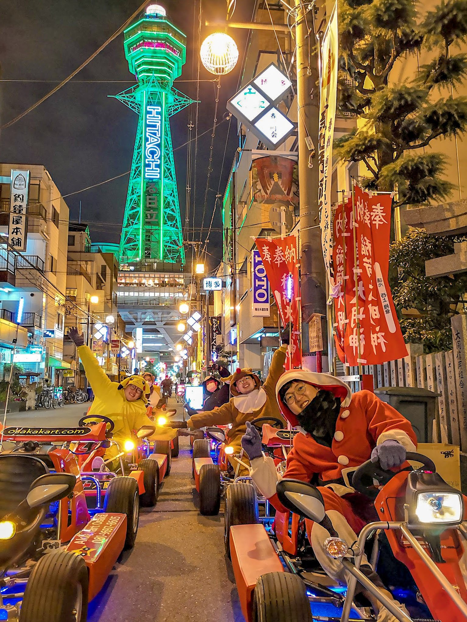 Mario Kart In Tokyo Everything You Need To Know Tokyo Cheapo