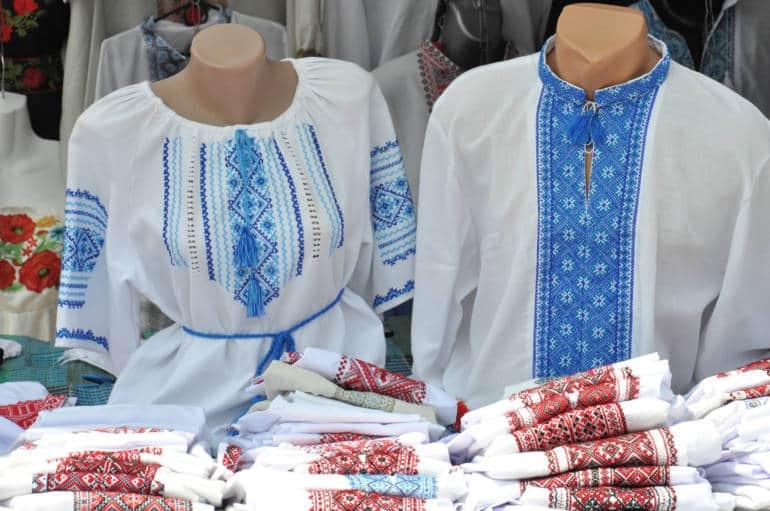 Vyshyvanka ukraine