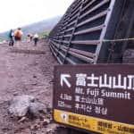 climbing fuji
