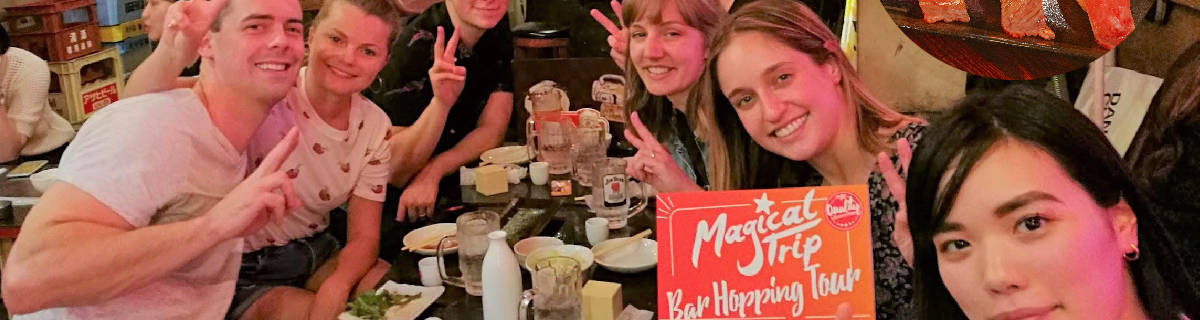 Tokyo Bar Hopping Tour in Shibuya by MagicalTrip