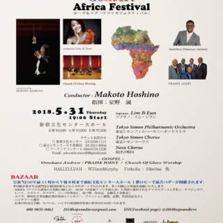 Hope & Love Concert- Africa Festival