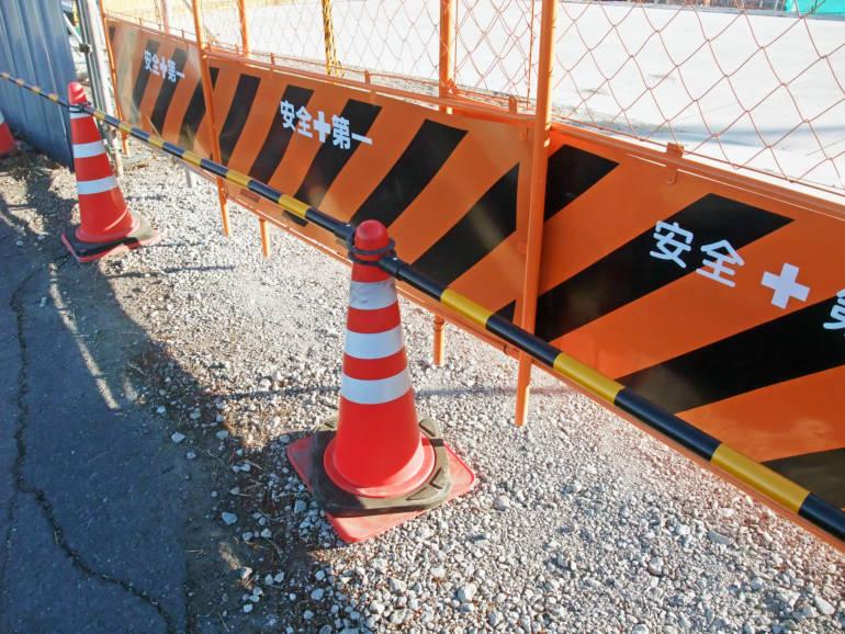 Japanese traffic cones