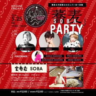 Kitsune Friday Soba Party