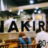 Nakiryu Sign