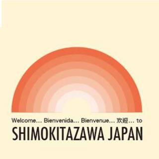 Shimokitazawa Japan Vol.12