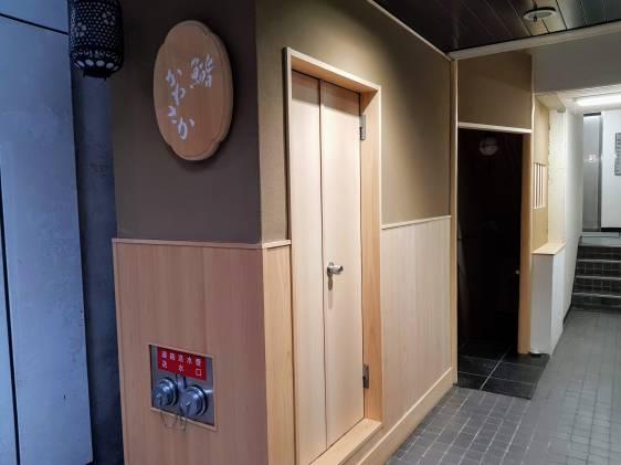 Ginza Sushi Kanesaka entrance