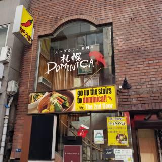Sapporo Dominica Ginza branch