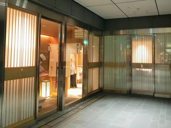 Sushi Saito Roppogi