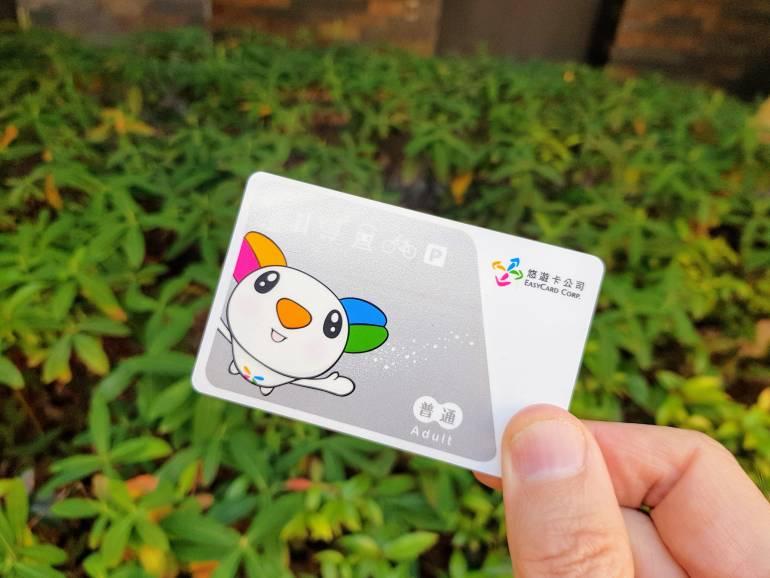 Easycard Taipei