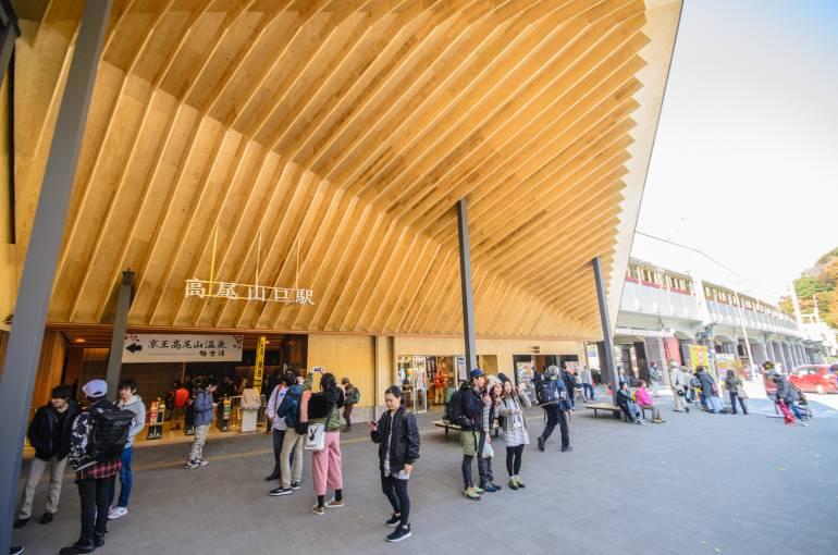 Takaosan-guchi Station