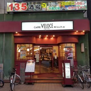 Caffe Veloce Omori