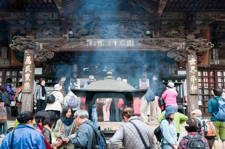 Yakuoin Temple, Mount Takao