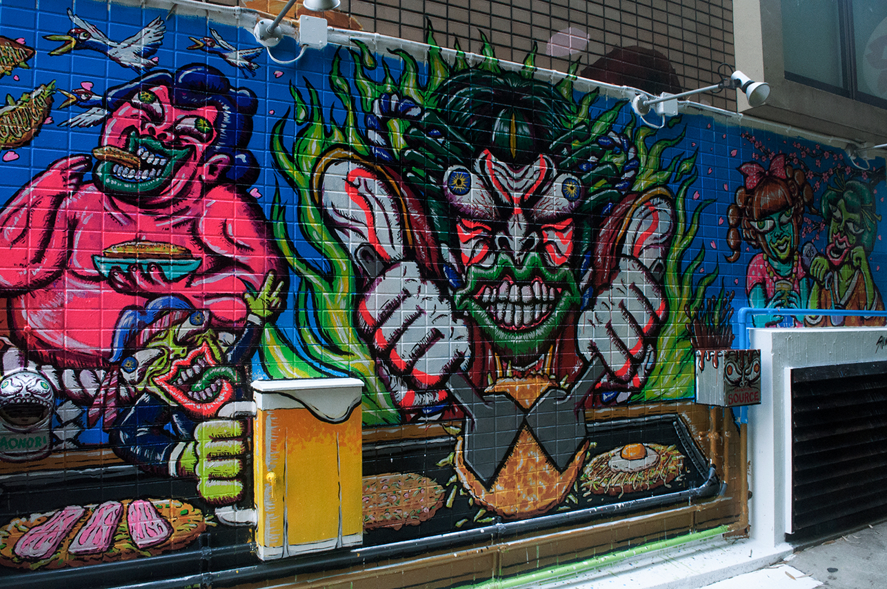 Art in unexpected places harajuku street art tokyo cheapo