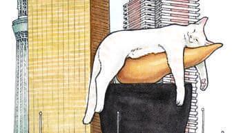 Neko-Ten Cat Art Exhibition