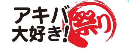 tokyo pop culture events