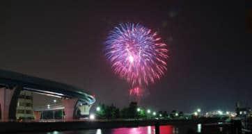 Kanazawa Fireworks
