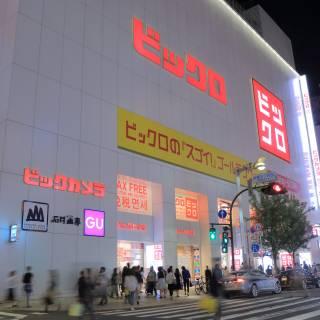 BICQLO - Shinjuku