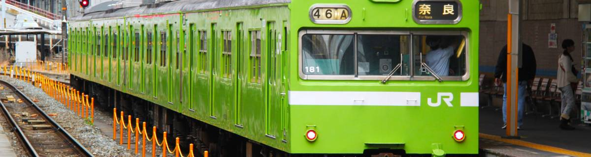 Tokyo to Nara: The Fastest and Easiest Ways of Getting There