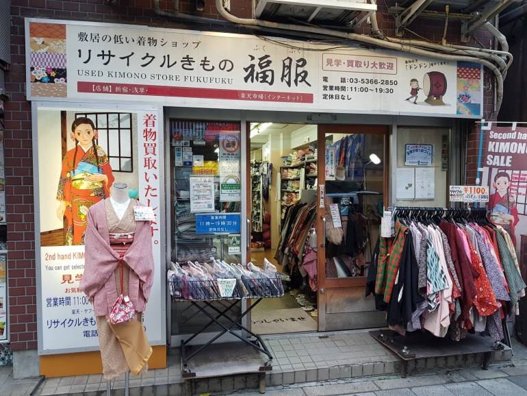 Fukufuku recycle kimono store