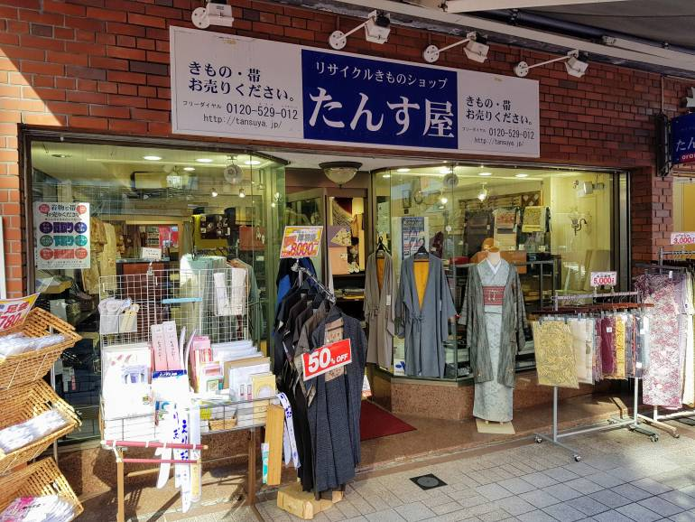 Tansu-ya Azakusa Kokaidomae store