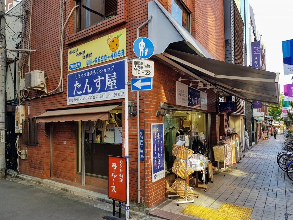 Tansu-ya Azakusa Kokaidomae