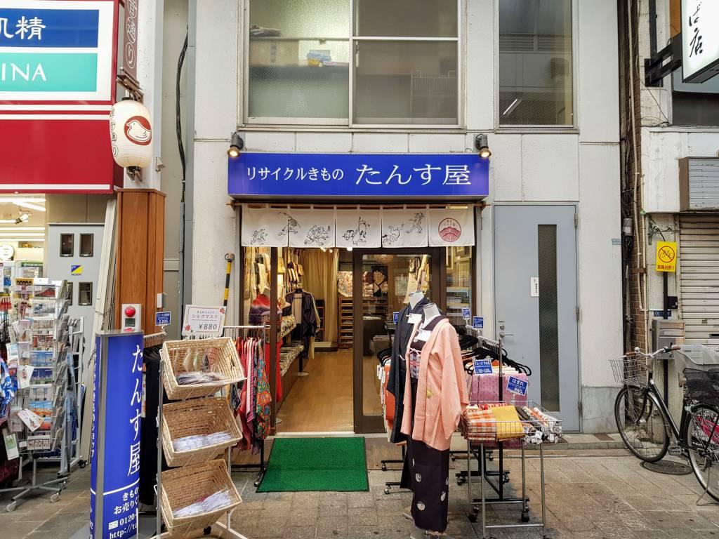 Tansu-ya Asakusa