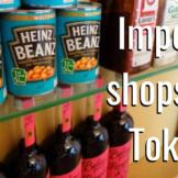 Import Shops in Tokyo