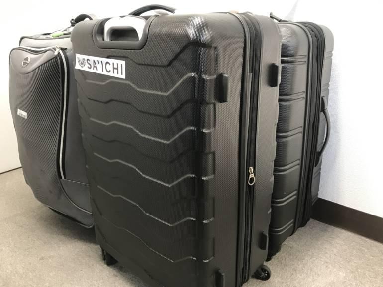 luggage storage Tokyo