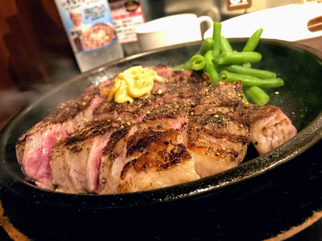 Ikinari Steak Shibuya