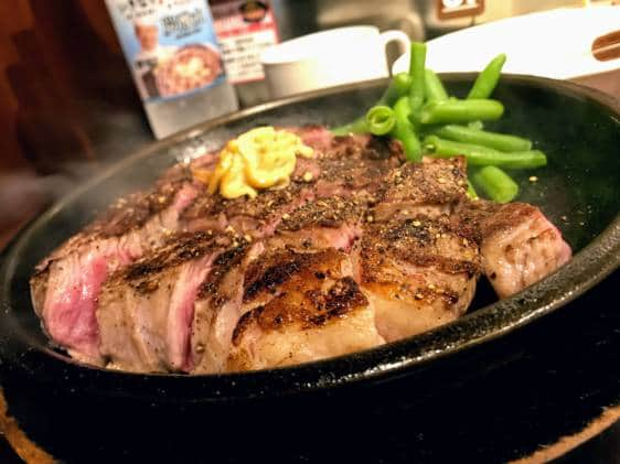 Ikinari Steak Shibuya
