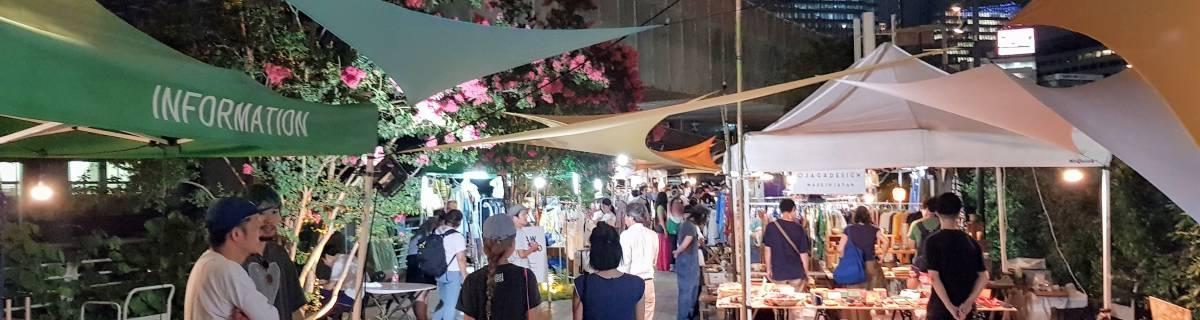 Tokyo's Elusive Night Markets