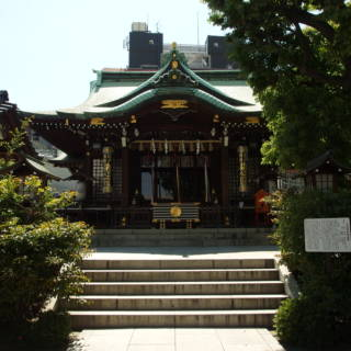 Otori Shrine Annual Festival