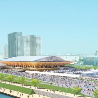 Ariake Olympic Gymnastic Centre
