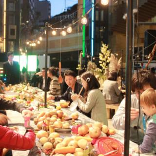 Tokyo Harvest Fair